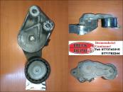 dezmembrari camioane Intinzator curea Volvo FH 12.420