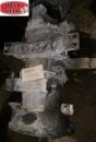 dezmembrari camioane Cutie de viteze Scania RE 5 420